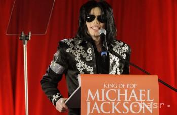 Xscape, posmrtný album Michaela Jacksona, vyjde už o pár dní