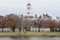 Harvard dostal v novom školskom roku rekordný počet prihlášok