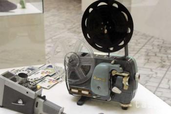 V Múzeu dizajnu je písací stroj, na ktorom vznikali texty Elánu