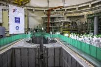 Prvá bieloruská atómová elektráreň