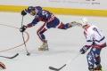 Slováci na MS v inline hokeji zdolali vysoko Chorvátsko