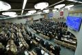 Nová Duma sa na svojom prvom zasadnutí zíde 5. októbra