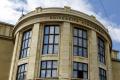 Slávnostné otvorenie akademického roka na UK aj STU bude online