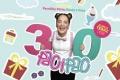 Paci Pac majú nové CD, 30-ročným hitom pre deti vdýchli nový život