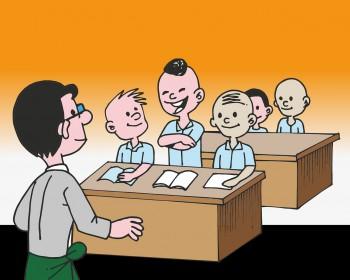Čo má robiť učiteľ, keď žiak odpovedá? (fejtón)
