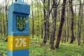Rezort vnútra zmodernizuje kamerový systém na hranici s Ukrajinou