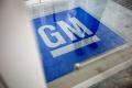 Výsledky General Motors v 3. kvartáli prekonali očakávania Wall Street