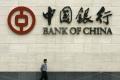 Devízové rezervy Číny v novembri opäť klesli, už piaty mesiac