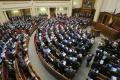 Na Ukrajine zadržali expredsedu parlamentnej frakcie