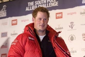Princ Harry sa v rámci charity zúčastní pretekov na južný pól