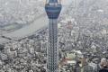 Guvernérka Tokia vstupuje do politiky svojou Strana nádeje
