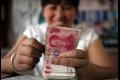 Kurz jüanu klesol na rekordné minimum 6,7754 CNY/USD