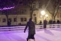 Na Primaciálnom námestí v Bratislave otvorí primátor mestské klzisko
