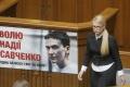 J. Tymošenková: Savčenková nie je schopná vyriešiť krízu